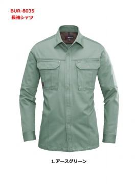 8035 長袖シャツ アースグリーン