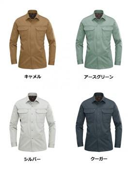 8035 長袖シャツ カラー一覧