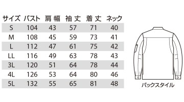 BUR6063 長袖シャツ サイズ表