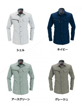 BUR6063 長袖シャツ カラー一覧