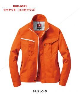 6071 ジャケット(ユニセックス)オレンジ
