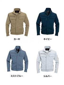 6091 ジャケット(ユニセックス)カラー一覧