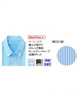 ラウンドカラーシャツ (男女兼用)