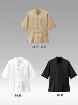 BS-34310 スタンドカラーシャツ カラー一覧