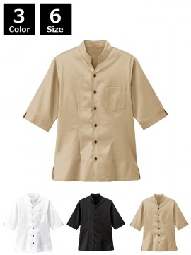BS-34310 スタンドカラーシャツ