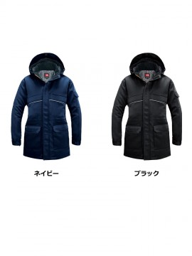 7111 防寒コート(大型フード付) カラー一覧