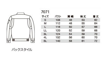 7071 ブルゾン サイズ表