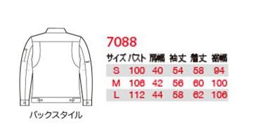 7088 レディースジャケット サイズ表