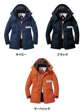 7211 防寒コート(大型フード付)(ユニセックス) カラー一覧