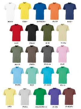 OD00010 エアレット半袖Tシャツ カラー一覧