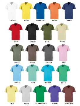 OD00020 エアレットVネック半袖Tシャツ カラー一覧