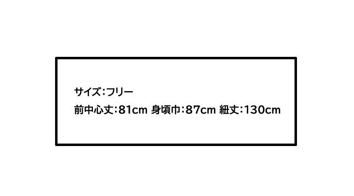 OD00011 ベーシックエプロン サイズ表