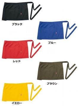 OD-00033 フロントエプロン カラー一覧