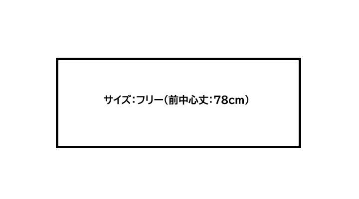 OD-00044 ドレスエプロン サイズ