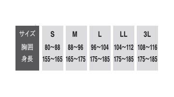OD-00540 BTアウトラストロングスリーブ クルーネックシャツ サイズ表