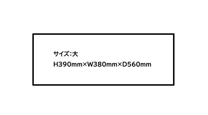 00333_size.jpg
