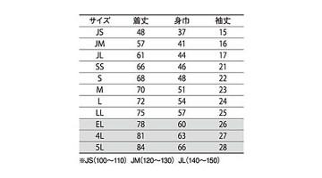 OD-00451 ちょうちん袖ポロシャツ サイズ表
