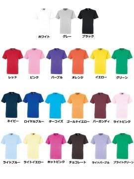 OD-14200 ハイタッチTシャツ カラー一覧