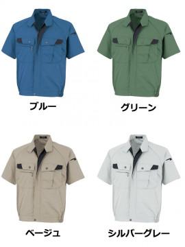 OD-18001 半袖ブルゾン カラー一覧