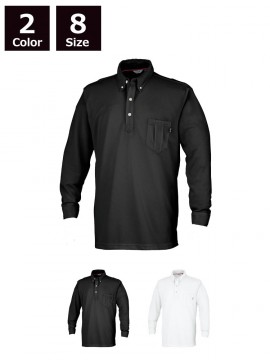 OD-00574 長袖ポロシャツ