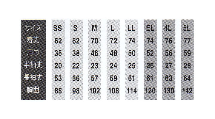 OD-00574 長袖ポロシャツ サイズ表