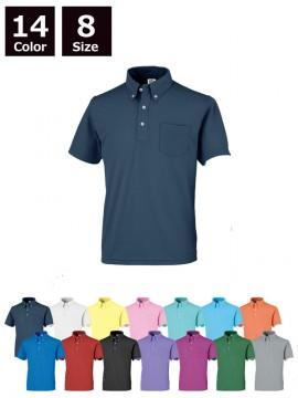 OD-00600 ドライタッチ ボタンダウンニットシャツ