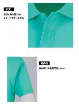 鹿の子 半袖ポロシャツ