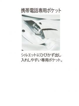OD-80806 カーゴパンツ ポケット詳細