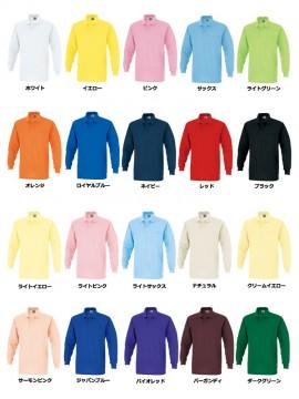 OD-00902 T/C長袖ポロシャツ カラー一覧