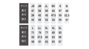 OD-00902 T/C長袖ポロシャツ サイズ表