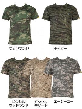 OD-06589 tASkfoRce ドライクールナイス カモフラージュTシャツ カラーバリエーショ