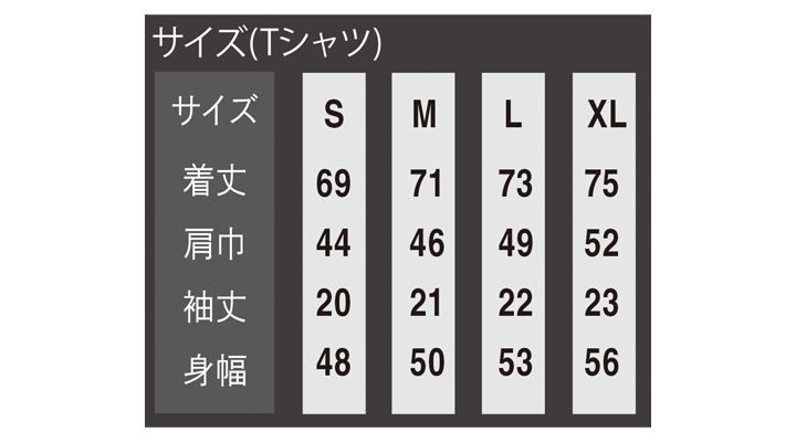 OD-06589 tASkfoRce ドライクールナイス カモフラージュTシャツ サイズ表
