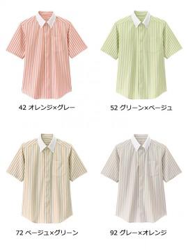 BS-23310 ボタンダウンシャツ カラー展開