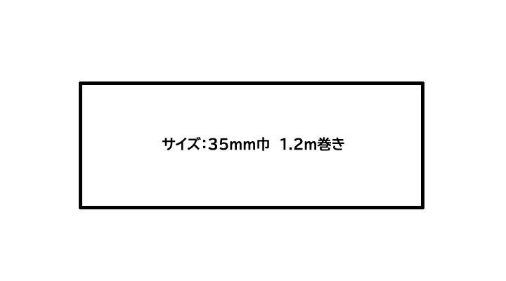 01500_size.jpg