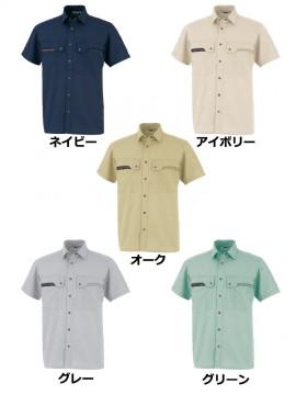 OD-30203 半袖シャツ カラー一覧