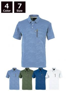 OD-47654 tASkfoRce ポロシャツ