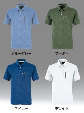 OD-47654 tASkfoRce ポロシャツ カラーバリエーション