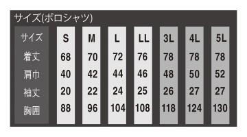 OD-47654 tASkfoRce ポロシャツ サイズ表