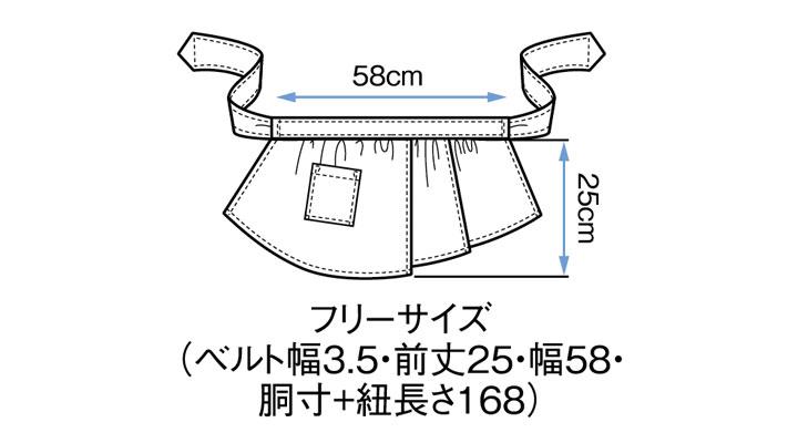 BS-03139 サロン(レディース) サイズ