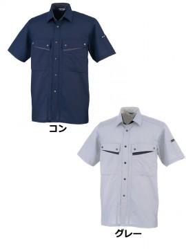OD-40023 半袖シャツ カラー一覧