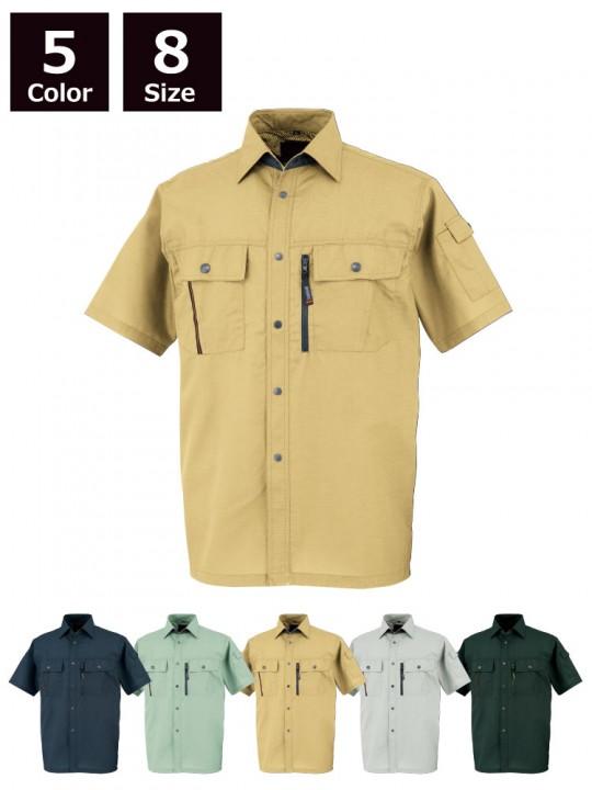 OD-40403 半袖シャツ