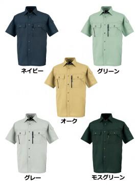 OD-40403 半袖シャツ カラーバリエーション