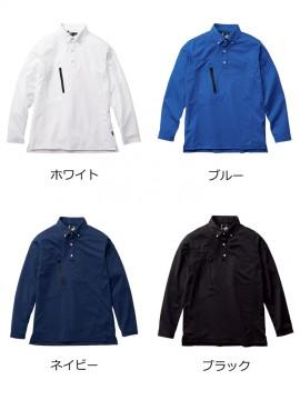 ユニセックストリコットシャツ