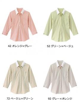 BS-24241 ベルカラーシャツ カラー一覧