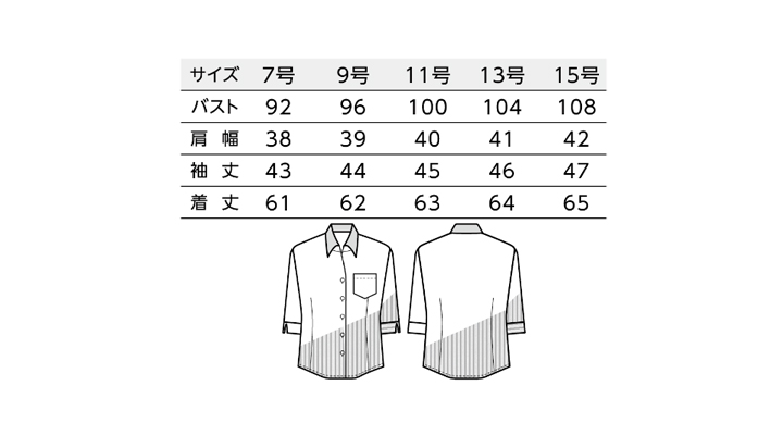 BS-24241 ベルカラーシャツ サイズ