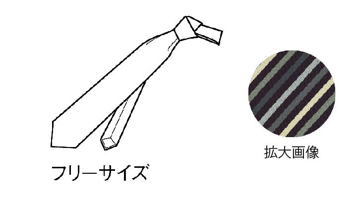 BS-98108 ネクタイ サイズ表