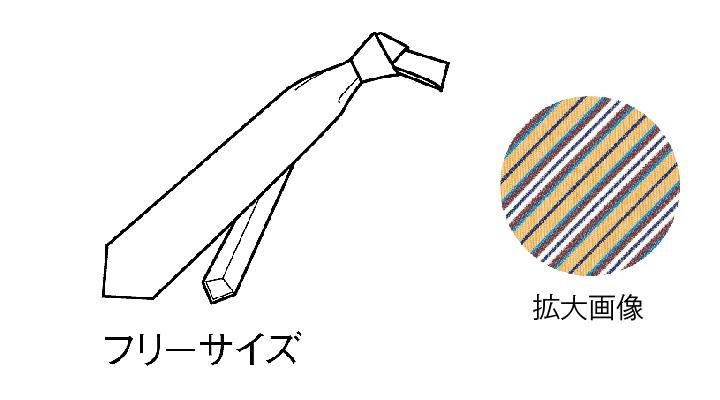 BS-98109 ネクタイ サイズ表