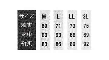 OD-06010 裏付ブルゾン サイズ表