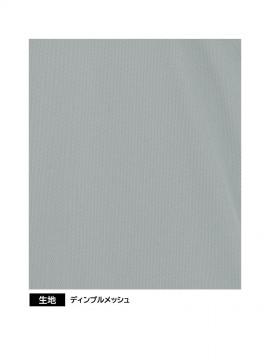 OD-06019 吸汗速乾レイヤード長袖ポロシャツ 生地