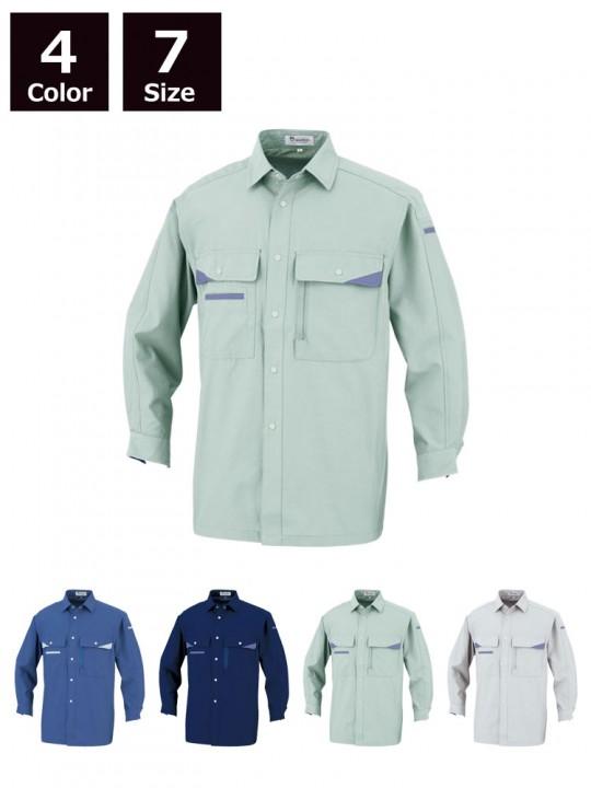 MAX700 長袖シャツ